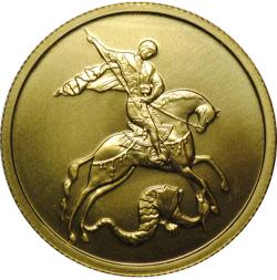 50 рублей 2006-2020 г. Георгий Победоносец от 35 000 руб.
