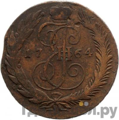 Аверс 5 копеек 1764 года СМ