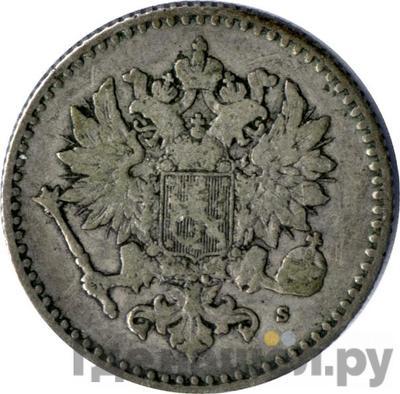 Реверс 50 пенни 1864 года S Для Финляндии