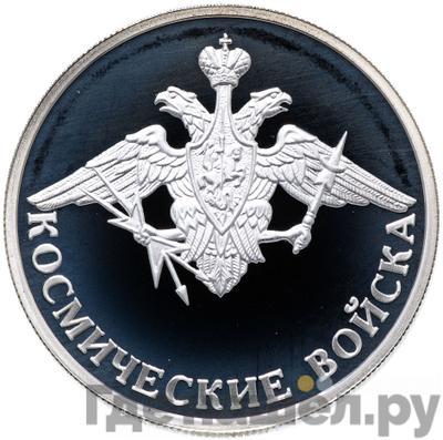 Аверс 1 рубль 2007 года ММД