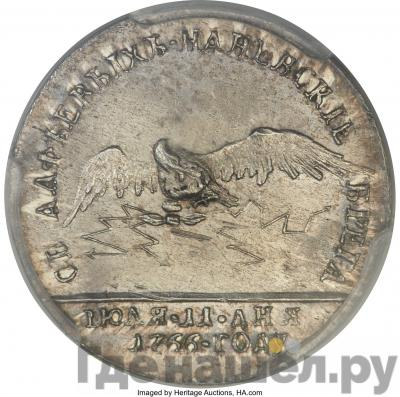 Реверс Жетон 1766 года  в память придворной карусели