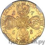 Реверс 10 рублей 1769 года СПБ