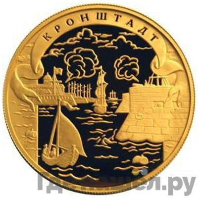Аверс 1000 рублей 2003 года ММД Кронштадт