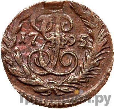 Аверс Полушка 1795 года ЕМ