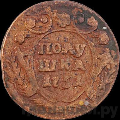 Аверс Полушка 1751 года