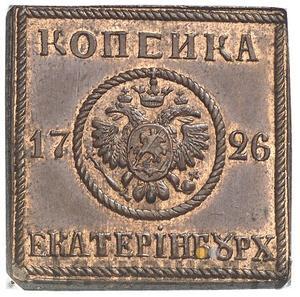 Аверс 1 копейка 1726 года  Медная плата