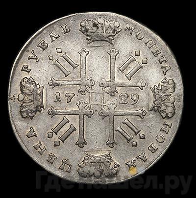 Реверс 1 рубль 1729 года  Московский тип