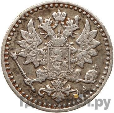 25 пенни 1867 года S Для Финляндии