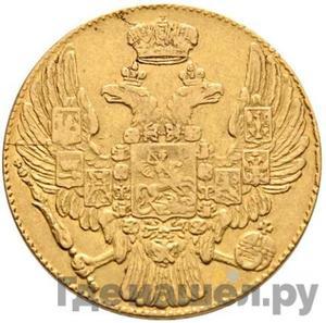 Реверс 5 рублей 1835 года СПБ