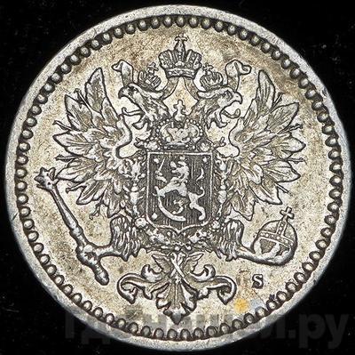 50 пенни 1871 года S Для Финляндии