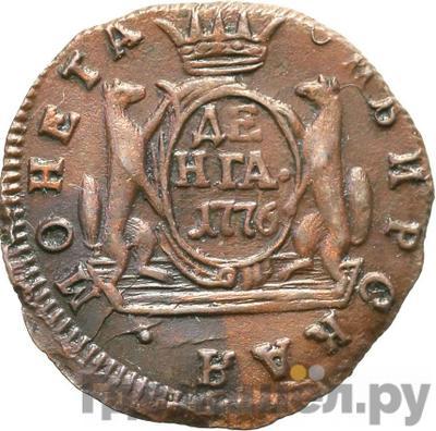Реверс Денга 1776 года КМ Сибирская монета