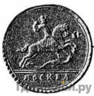 Реверс 1 грош 1727 года МОСКВА Пробный