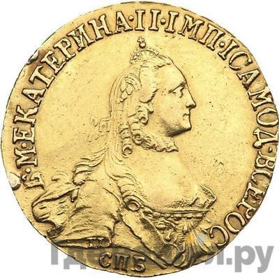 Аверс 5 рублей 1765 года СПБ TI