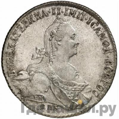 Аверс 1 рубль 1773 года СПБ ТИ ФЛ