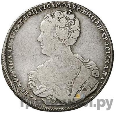 Аверс Полтина 1726 года  Петербургский тип, портрет влево