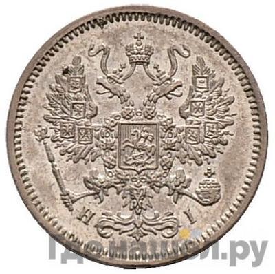 10 копеек 1866 года СПБ НI
