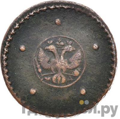 Реверс 5 копеек 1725 года МД
