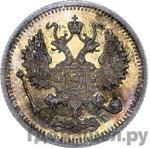 Реверс 10 копеек 1896 года СПБ АГ