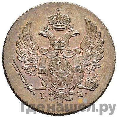 3 гроша 1816 года IВ Для Польши   Новодел