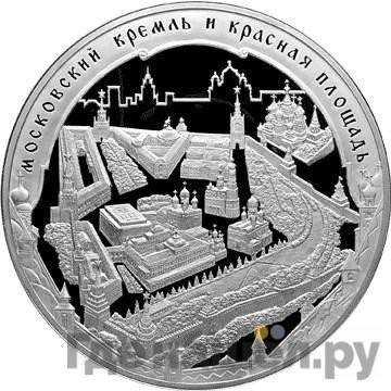 Аверс 200 рублей 2006 года СПМД . Реверс: Московский Кремль и Красная площадь