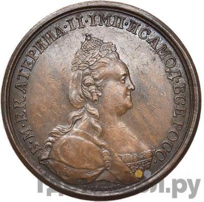 """Аверс Медаль 1788 года Т.I. Т.IВАНОВЪ """"За храбрость на водах Очаковских"""""""