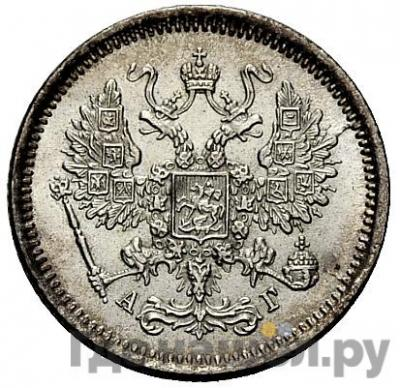 10 копеек 1884 года СПБ АГ