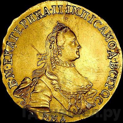 Аверс 5 рублей 1763 года ММД