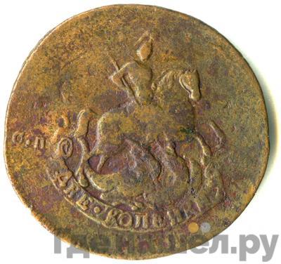 Реверс 2 копейки 1764 года СПМ