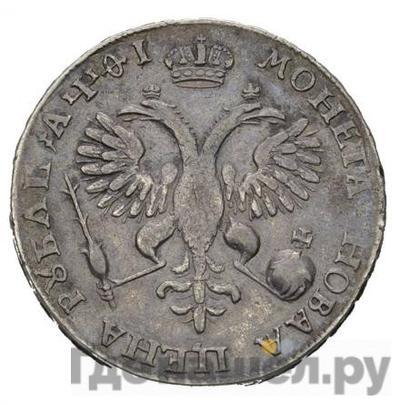 Реверс 1 рубль 1719 года L