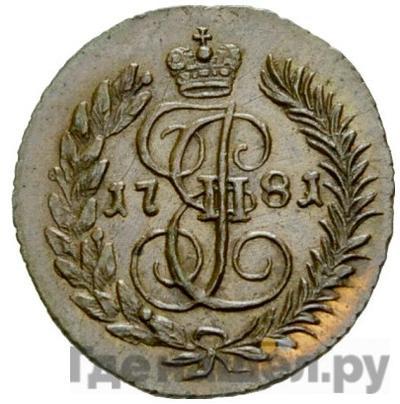 Аверс Полушка 1781 года КМ