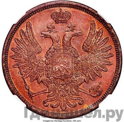 Реверс 5 копеек 1853 года ЕМ