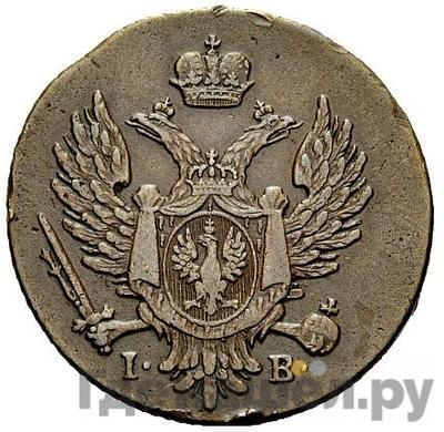 Аверс 3 гроша 1817 года IВ Для Польши