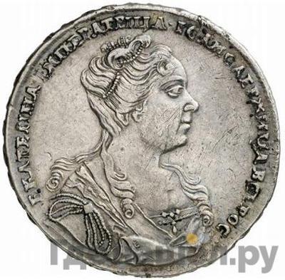 Аверс 1 рубль 1726 года  Московский тип, портрет вправо