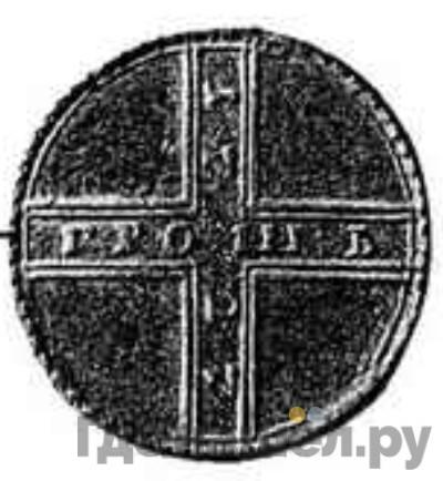 Аверс 1 грош 1727 года МОСКВА Пробный