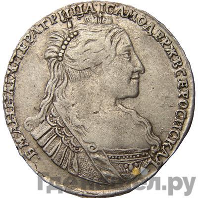 Аверс Полтина 1734 года  Цыганка