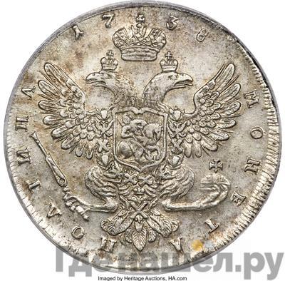 Реверс Полтина 1738 года  Петербургский тип
