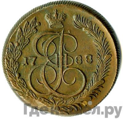 Аверс 5 копеек 1788 года КМ