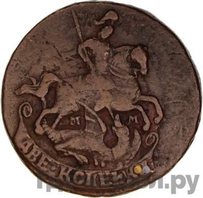 Реверс 2 копейки 1764 года ММ