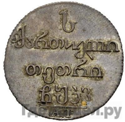Аверс Абаз 1826 года АТ Для Грузии