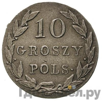 Реверс 10 грошей 1825 года IВ Для Польши