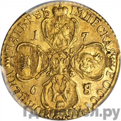 Реверс 5 рублей 1768 года СПБ