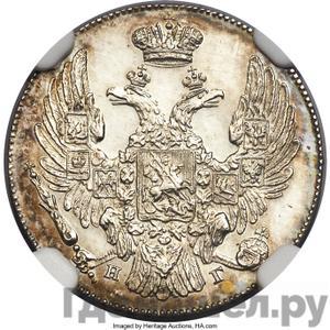 Реверс 10 копеек 1833 года СПБ НГ
