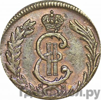 Аверс 2 копейки 1780 года КМ Сибирская монета