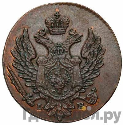 1 грош 1825 года IВ Для Польши   Новодел