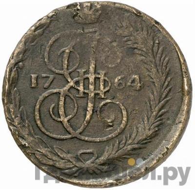 Аверс 5 копеек 1764 года ЕМ Шведская подделка