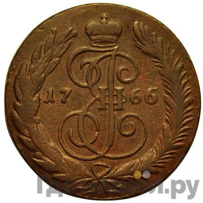 Аверс 5 копеек 1766 года СМ