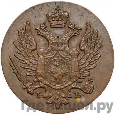 1 грош 1819 года IВ Для Польши   Новодел