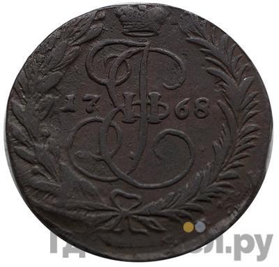 Аверс 2 копейки 1768 года ЕМ