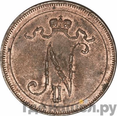 Реверс 10 пенни 1915 года Для Финляндии