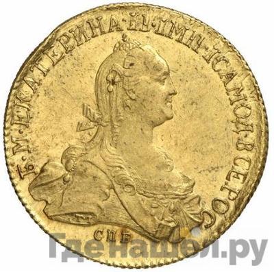 Аверс 10 рублей 1768 года СПБ